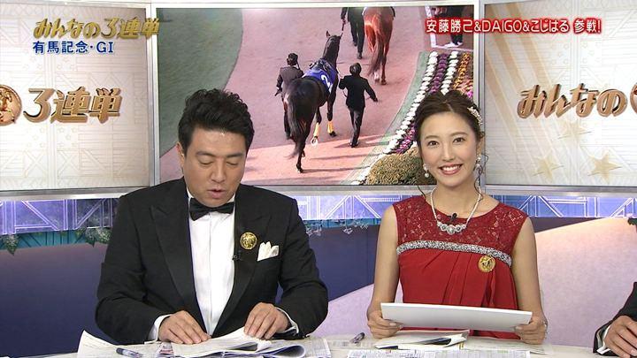 2017年12月24日小澤陽子の画像09枚目