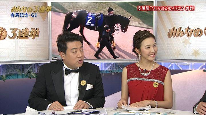 2017年12月24日小澤陽子の画像10枚目