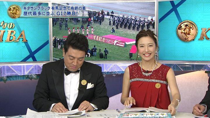 2017年12月24日小澤陽子の画像13枚目