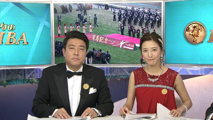 2017年12月24日小澤陽子の画像14枚目