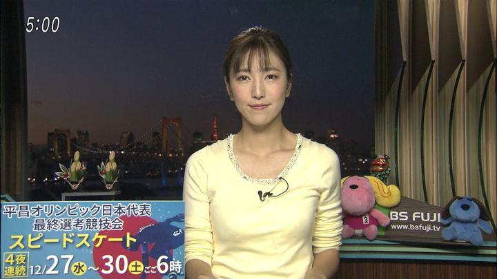 2017年12月26日小澤陽子の画像01枚目