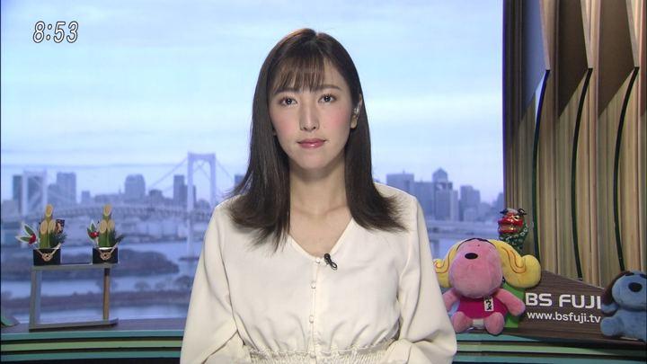 2018年01月05日小澤陽子の画像01枚目