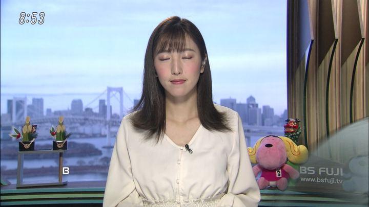 2018年01月05日小澤陽子の画像02枚目