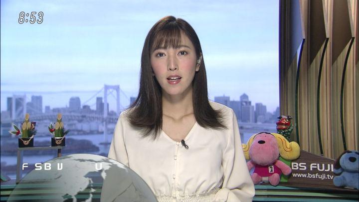 2018年01月05日小澤陽子の画像03枚目
