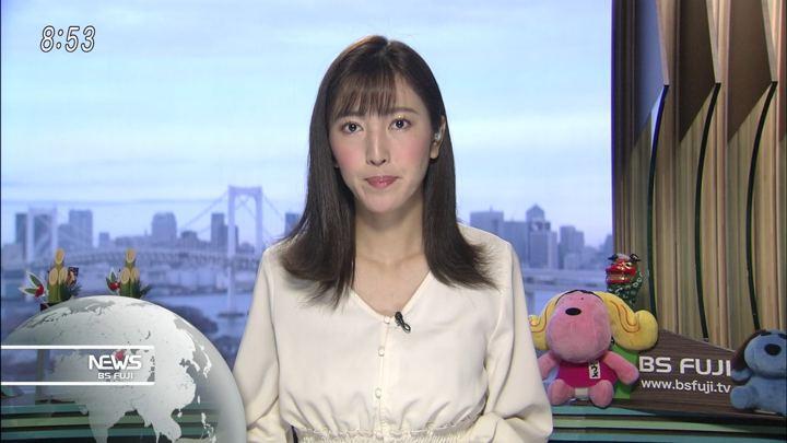 2018年01月05日小澤陽子の画像04枚目