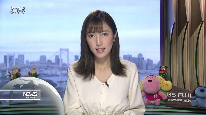 2018年01月05日小澤陽子の画像05枚目