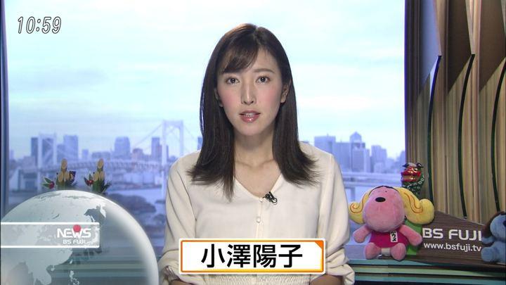 2018年01月05日小澤陽子の画像06枚目