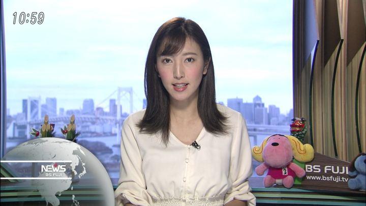 2018年01月05日小澤陽子の画像07枚目