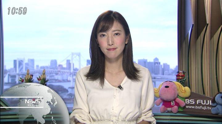 2018年01月05日小澤陽子の画像08枚目