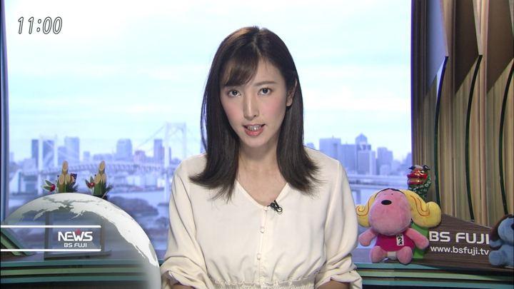 2018年01月05日小澤陽子の画像10枚目