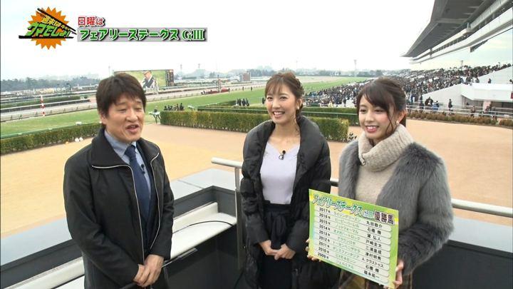 2018年01月05日小澤陽子の画像14枚目