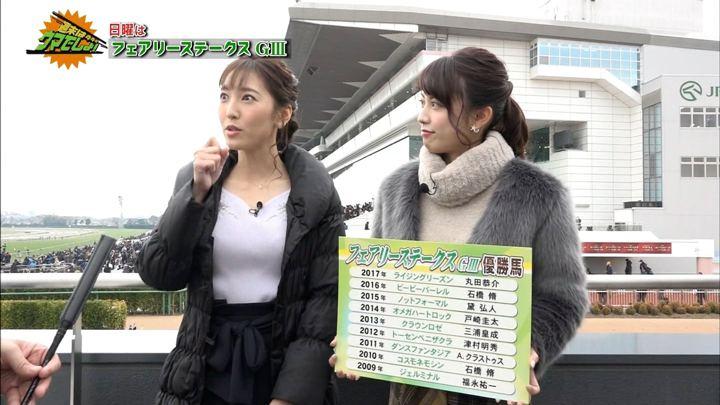 2018年01月05日小澤陽子の画像16枚目