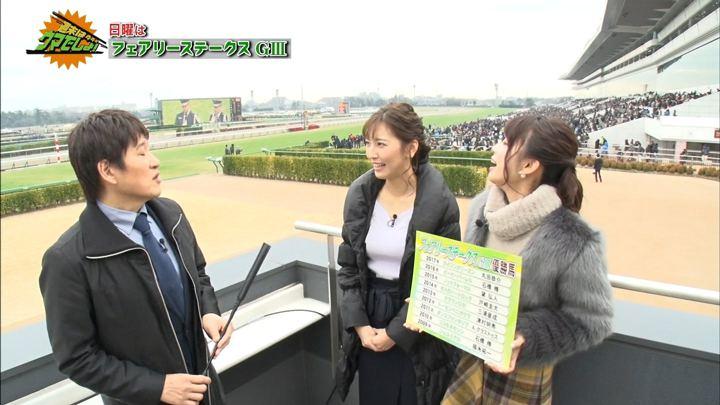 2018年01月05日小澤陽子の画像18枚目