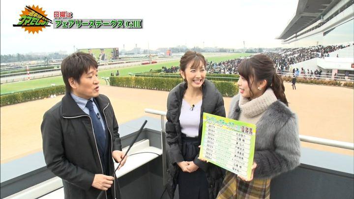 2018年01月05日小澤陽子の画像19枚目