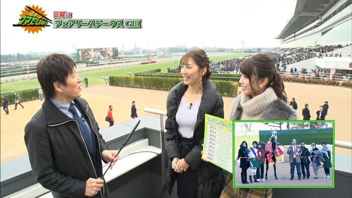 2018年01月05日小澤陽子の画像24枚目