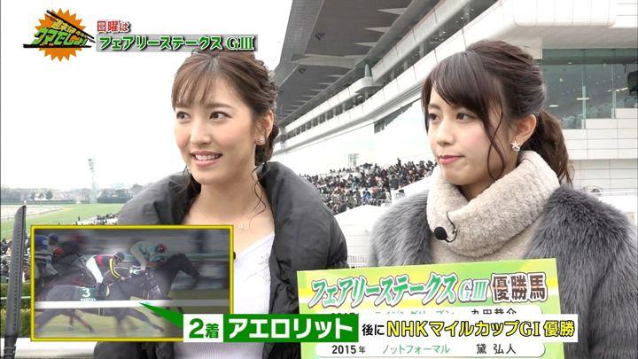 2018年01月05日小澤陽子の画像25枚目