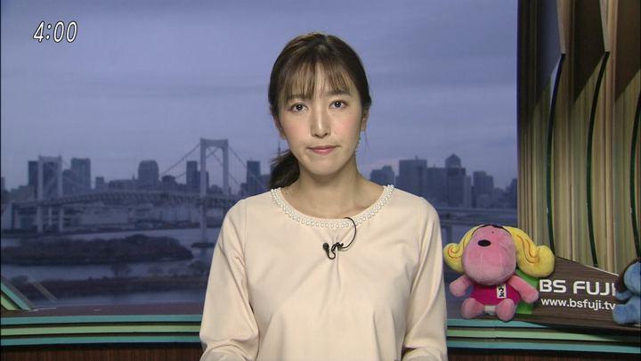 2018年01月08日小澤陽子の画像01枚目