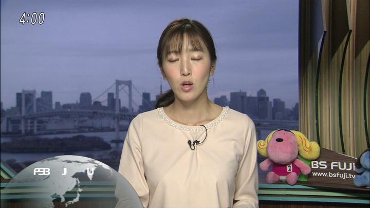2018年01月08日小澤陽子の画像02枚目
