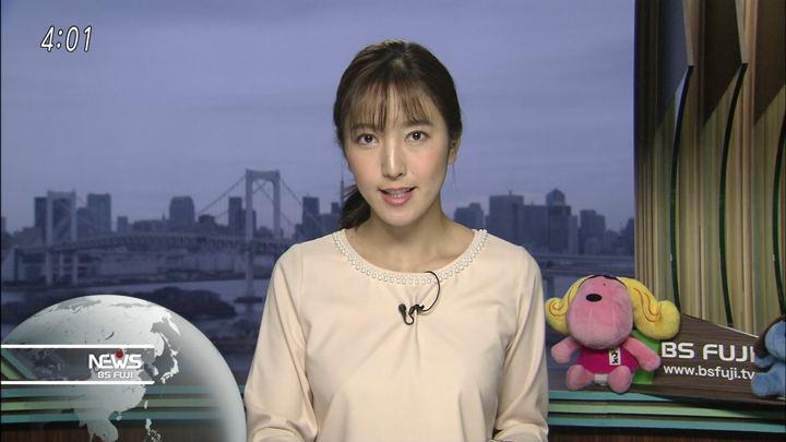 2018年01月08日小澤陽子の画像04枚目