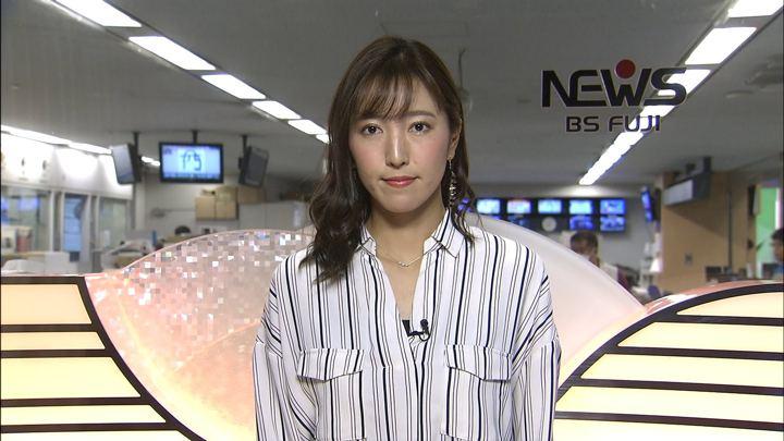 2018年01月09日小澤陽子の画像01枚目