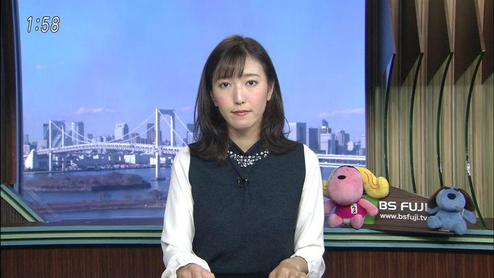 2018年01月11日小澤陽子の画像01枚目