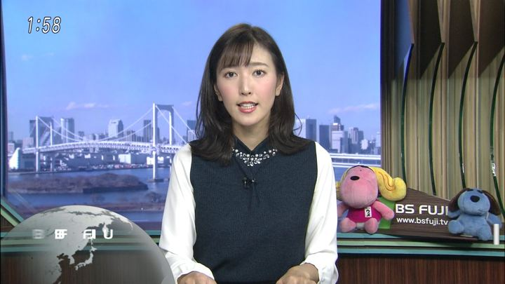 2018年01月11日小澤陽子の画像02枚目