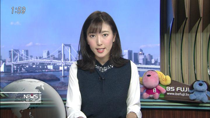 2018年01月11日小澤陽子の画像04枚目