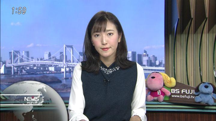 2018年01月11日小澤陽子の画像05枚目