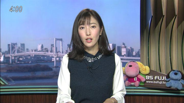 2018年01月11日小澤陽子の画像06枚目