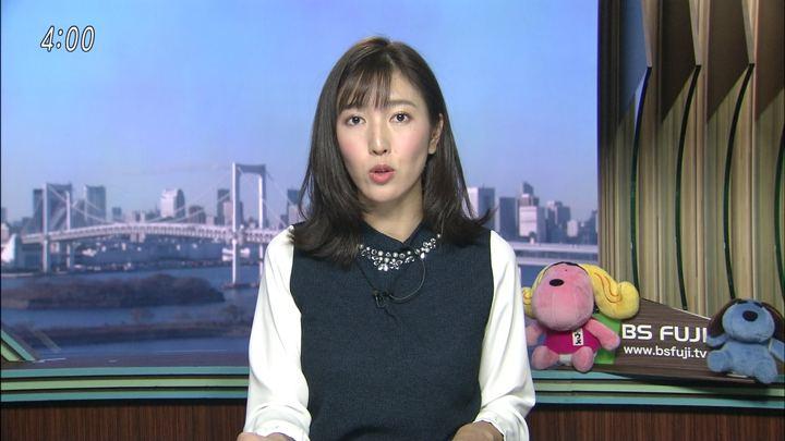 2018年01月11日小澤陽子の画像07枚目