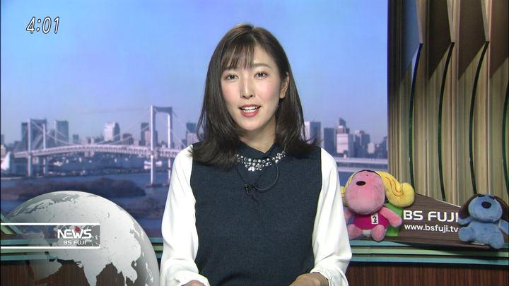 2018年01月11日小澤陽子の画像08枚目
