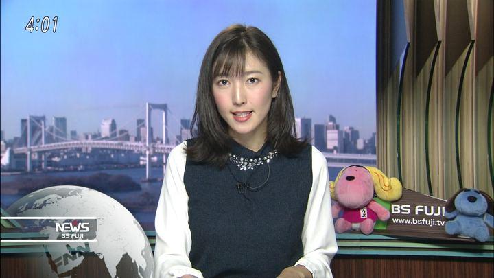2018年01月11日小澤陽子の画像09枚目