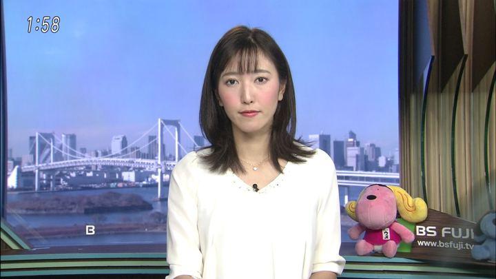 2018年01月12日小澤陽子の画像01枚目