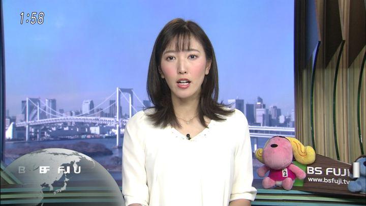2018年01月12日小澤陽子の画像02枚目
