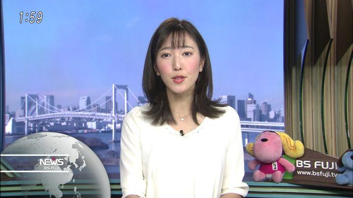 2018年01月12日小澤陽子の画像03枚目