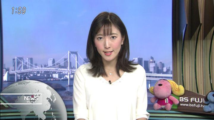 2018年01月12日小澤陽子の画像04枚目
