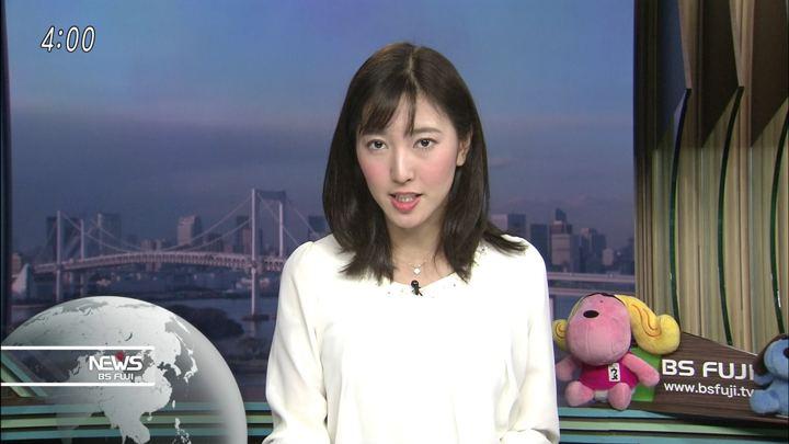 2018年01月12日小澤陽子の画像06枚目