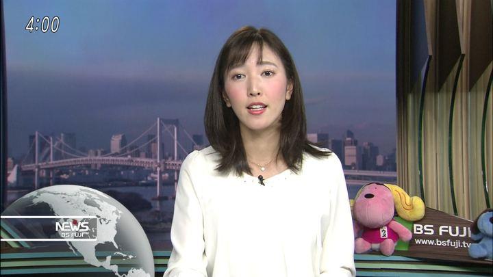 2018年01月12日小澤陽子の画像07枚目
