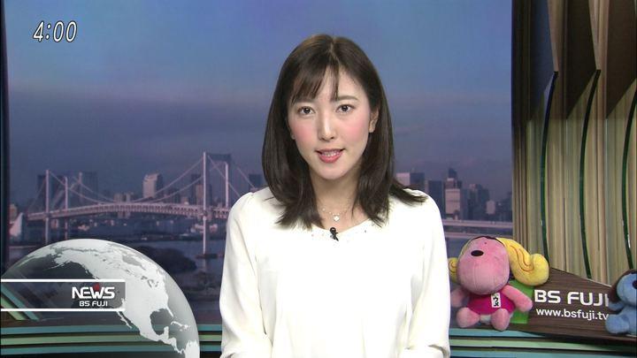 2018年01月12日小澤陽子の画像08枚目