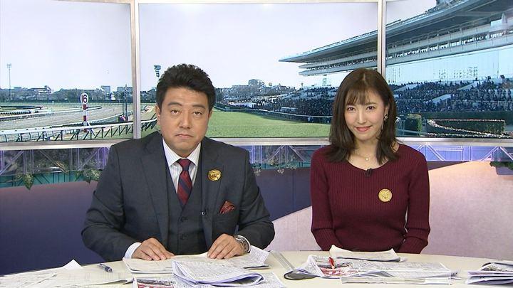 2018年01月14日小澤陽子の画像04枚目