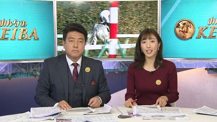 2018年01月14日小澤陽子の画像05枚目