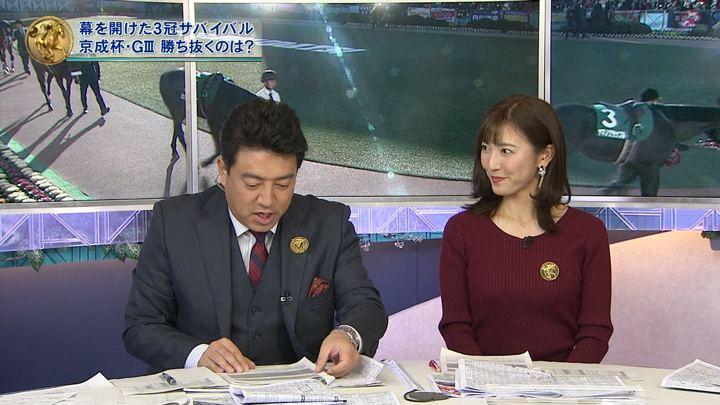 2018年01月14日小澤陽子の画像06枚目