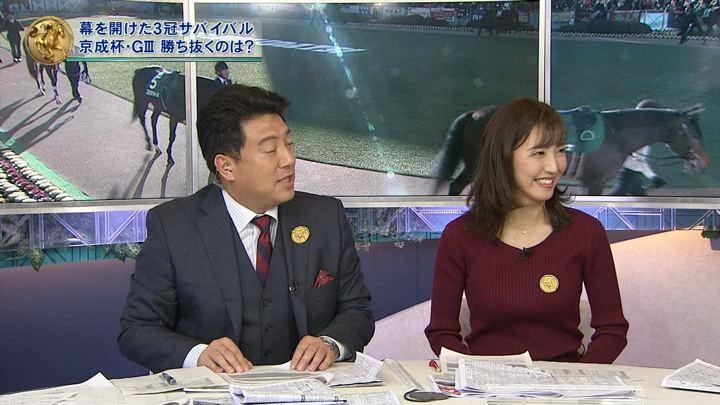 2018年01月14日小澤陽子の画像07枚目