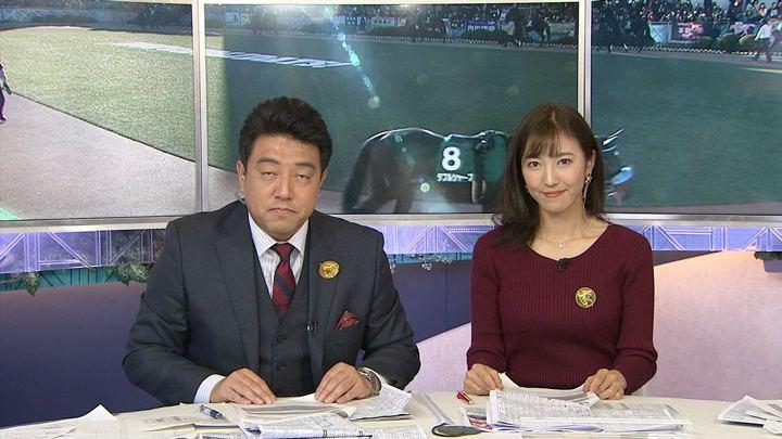 2018年01月14日小澤陽子の画像09枚目