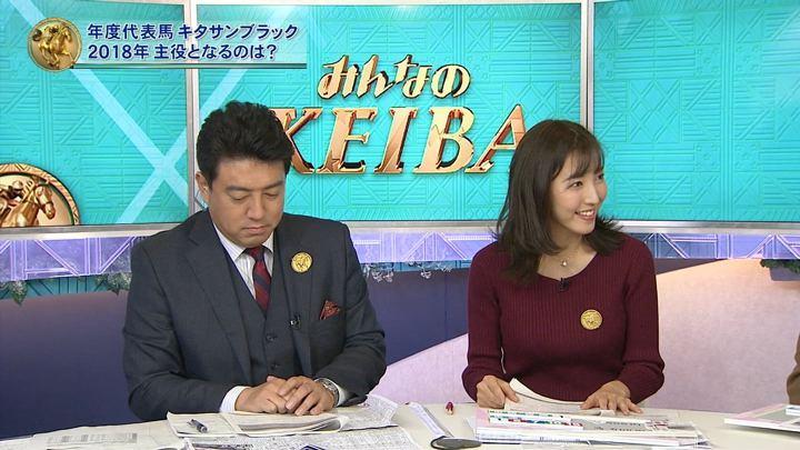 2018年01月14日小澤陽子の画像11枚目