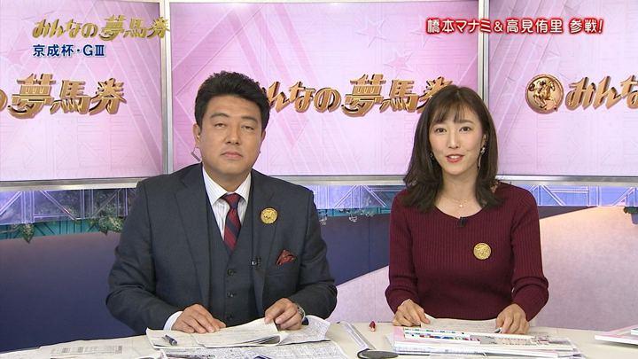 2018年01月14日小澤陽子の画像12枚目