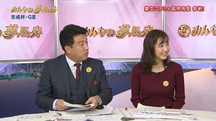 2018年01月14日小澤陽子の画像14枚目