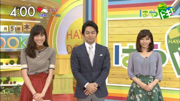 2017年10月05日笹川友里の画像01枚目