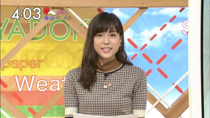 2017年10月05日笹川友里の画像02枚目