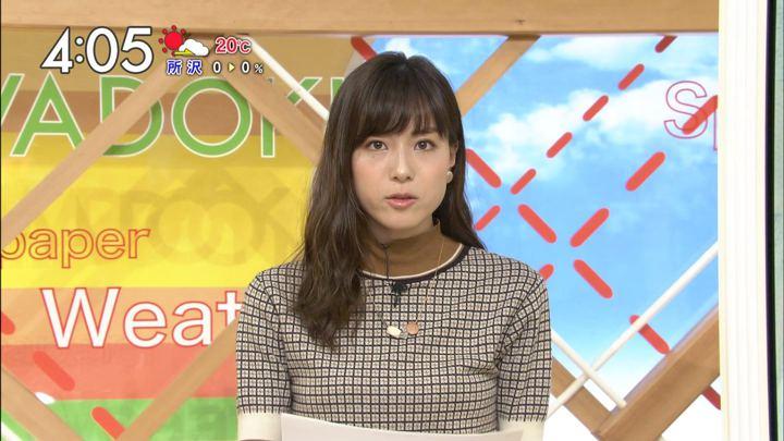 2017年10月05日笹川友里の画像03枚目